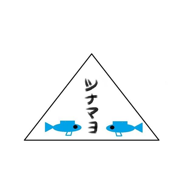 ツナマヨおにぎりのイラスト